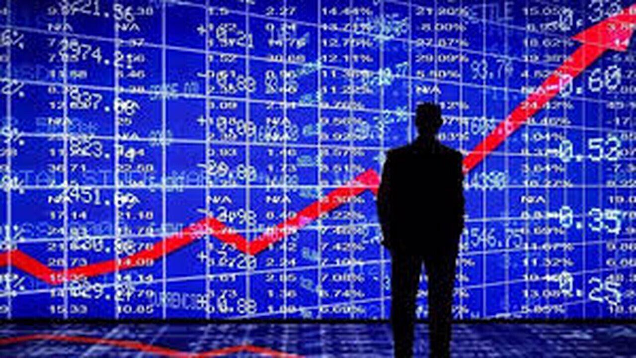 Borsa Düşüşe Geçti!